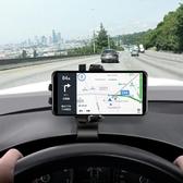車載手機支架汽車內儀表台多功能車用手機夾子 露露日記