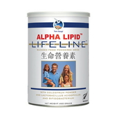 【新益美】初乳粉狀食品(生命營養素)450克/罐﹝紐西蘭原裝進口﹞