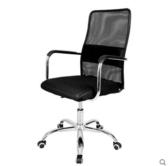 M-億家達 辦公椅子電腦椅家用座椅轉椅人體工學椅網布職員椅老闆椅(333黑色)