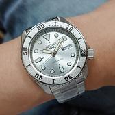 SEIKO 精工 5 Sports 銀河特別版機械錶-42.5mm 4R36-08E0S(SRPE71K1)