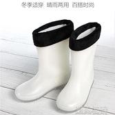 兒童雨鞋雨靴寶寶防滑膠鞋水鞋超輕 遇見初晴