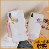 卡通貓與老鼠小米9 9T手機殼紅米Note7軟殼小米A2保護殼小米A1手機殼 湯姆與傑利 全包保護套