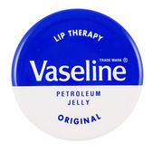 歐洲版 Vaseline 原味 護唇膏 小圓罐造型