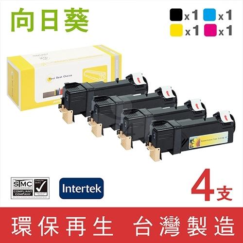 向日葵 for Fuji Xerox 1黑3彩組 CT201632~CT201635 環保碳粉匣/適用 DocuPrint CM305df / CP305d