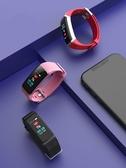 智能手環多功能彩屏男女血壓心率睡眠監測運動手表防水跑步計步器蘋果安卓通用