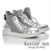 ★零碼出清★ Keeley Ann 亮眼街頭~數字鑽珠綁帶真皮內增高運動休閒鞋(銀色)