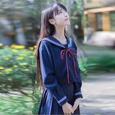 日系風學生裝水手服正統長袖jk制服