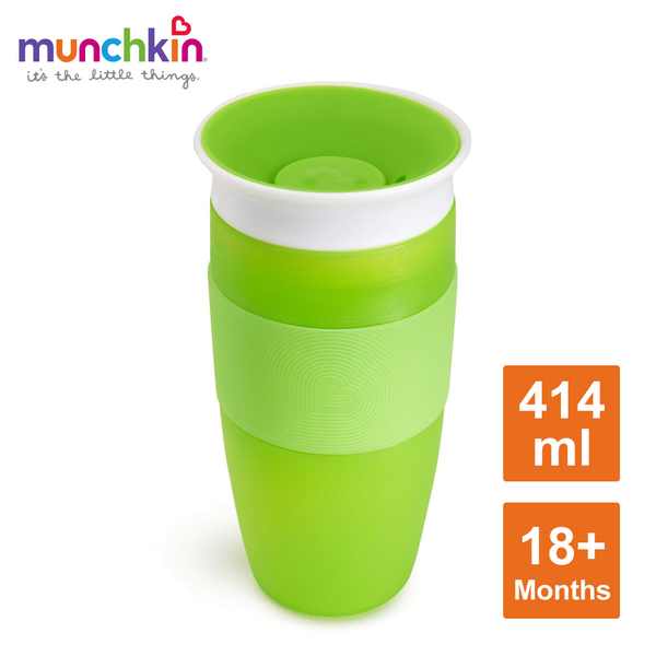 munchkin滿趣健-360度防漏杯414ml-綠