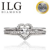 (零碼)【美國ILG鑽飾】Guard 包覆的愛 0.20克拉白k套戒 -頂級美國ILG鑽飾,媲美真鑽亮度的鑽飾 RiN07