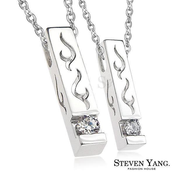 情侶對鍊STEVEN YANG正白K飾 項鍊「幸福蔓延」明道&王心凌*單個價格*時尚推薦