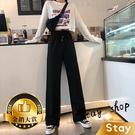 【Stay】韓版垂感直筒高腰寬鬆休閒拖地褲 寬褲 褲子 長褲 休閒褲 女裝 工裝褲【P115】