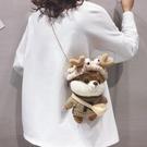 玩偶包 可愛毛絨小包包女2021夏天新款卡通玩偶包百搭ins鍊條側背斜背包