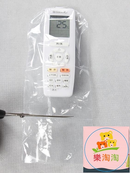 熱縮膜 20枚電視遙控器保護套保護膜熱收縮遙控器膜遙控器套防塵防臟防水【樂淘淘】