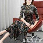 大碼洋裝 復古民族風改良旗袍連衣裙女裝2021年初春新款氣質貴夫人收腰長裙 歐歐