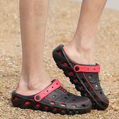 涼鞋-夏季新款洞洞鞋男拖鞋休閒百搭涼鞋潮男涼拖鞋防滑沙灘鞋學生 【七月特惠】