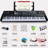 雙十二返場促銷電子琴兒童初學3-6-12歲女孩鋼琴61鍵麥克風寶寶早教益智音樂玩具