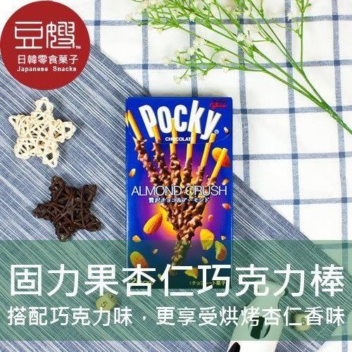 【豆嫂】日本零食 Glico Pocky杏仁巧克力棒(2入/盒)