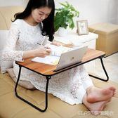 簡易筆記本電腦做桌床上用書桌折疊桌學生學習桌宿舍懶人小桌子 igo  琉璃美衣