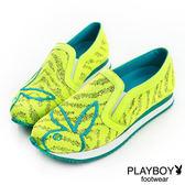 PLAYBOY 斑馬紋亮片 懶人鞋-黃