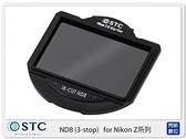 STC IR CUT ND8 3-stop 內置型 濾鏡架組 for Nikon Z 系列相機 Z5 Z6 Z7 Z6II Z7II IR-CUT (公司貨)