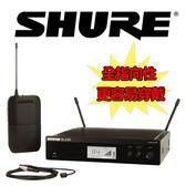 【敦煌樂器】SHURE BLX14R/W93 無線領夾式麥克風系統組