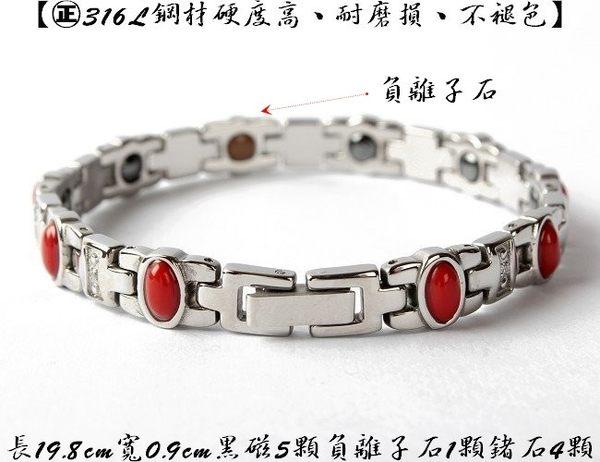 【MARE-316L白鋼】系列:耀眼(紅瑪瑙)爪鑲鑚 款