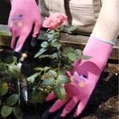 進口園藝種花手套園林種植玫瑰月季修剪防刺扎防寒耐臟磨勞保手套