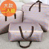 【佶之屋】420D輕量防潑水牛津布衣物、棉被收納袋-大號(二入組)藍色櫻桃x2