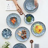 青花陶瓷餐具盤子家用菜盤水果盤壽司盤PZ-138  非凡小鋪