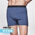 瑪榭 奈米銅抗菌開襟平口褲 MM-519...