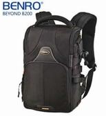 【聖影數位】BENRO 百諾 Beyond超越系列 雙肩攝影包 Beyond B200 黑 附防雨罩 可掛腳架