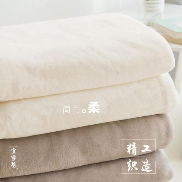 冬季珊瑚絨毛毯加厚純色保暖