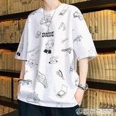 短袖t恤純棉男潮流5分上衣服男五分袖寬松半袖潮牌學生動漫畫中袖