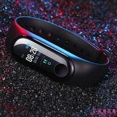 M3彩屏 智能手環 多功能 計步器 運動 學生 男女 情侶 防水 手錶