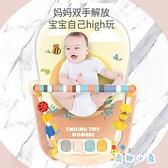 嬰兒搖搖椅安撫搖椅新生兒寶寶搖籃解放雙手玩具【奇趣小屋】
