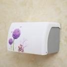 【下殺價$198】免打孔衛生間紙巾盒 廁紙盒 浴室衛生紙盒 紙巾架防水廁紙盒  快速出貨