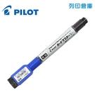 PILOT 百樂 WMBSE-15EF-L 藍色 可換卡水白板筆-極細 1支