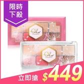 Qher 植感 微醺櫻花眼影盤(10g/0.35oz)【小三美日】$580