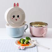 萌兔不銹鋼泡面碗大號吃飯碗家用卡通餐具帶蓋湯碗大碗面碗【中秋節好康搶購】