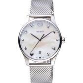 GUCCI古馳 G-Timeless 超薄米蘭帶手錶-珍珠貝x36mm YA1264040