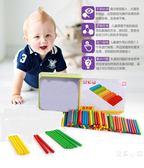 幼兒園小學校指定木質數字棒數數棒數學算術棒計數架算數玩具