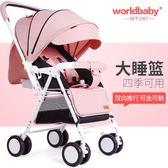 嬰兒手推車嬰兒推車可坐躺輕便攜折疊傘車兒童簡易寶寶手推嬰兒車igo 曼莎時尚