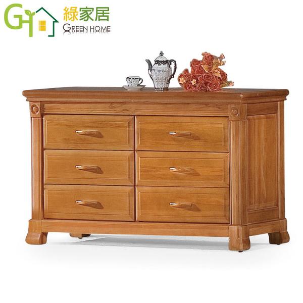【綠家居】雅多可 典雅4.2尺實木六斗櫃/收納櫃