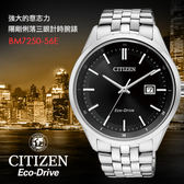 【5年延長保固】CITIZEN BM7250-56E 光動能男錶 CITIZEN