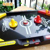 桌面遊戲 親子互動桌游兒童雙人對戰玩具 迷你桌面冰球 英式足球2合1YYJ 青山市集