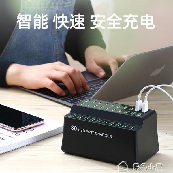 多口排插多口USB充電器多功能蘋果安卓手機ipad平板通用多孔位工作室充電頭1 多色小屋
