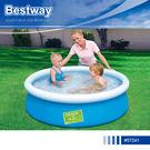 Bestway 57241加厚充氣兒童游泳池