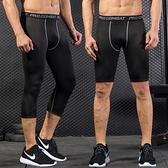 運動緊身褲男籃球健身跑步衣服套裝速干足球訓練絲襪高彈打底短褲  降價兩天