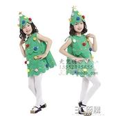 萬聖節服裝兒童cos綠樹衣服表演服演出服裝 聖誕樹服裝小樹服飾 蘇菲小店