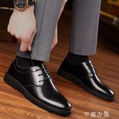 男鞋秋季潮鞋新款男士英倫商務正裝工作黑色皮鞋休閒爸爸鞋子 芊惠衣屋